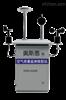 OSEN-AQMS建筑工地AIQ六要素空气质量在线监测