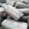 橡塑保温棉 保温板厂家直供