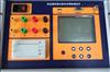 变压器损耗参数测试仪/空载负载测试价格