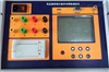 GDBR-IV变压器容量损耗参数测试仪