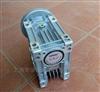 NMRW050紫光NMRW蜗杆减速机