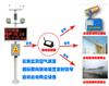 AD室外工地扬尘噪声在线监测系统 PM2.5监控