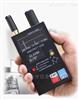 iPROTECT 1216各種無線信號探測器