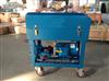 LY-150板框式压滤机厂家