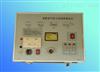 TE6210 絕緣油介質損耗測試儀/價格